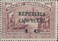 [Vasco da Gama Issue - Macao Postage Stamps Surcharged, Typ M2]