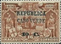 [Vasco da Gama Issue - Macao Postage Stamps Surcharged, Typ M6]