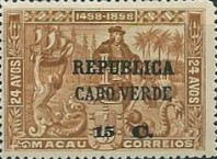 [Vasco da Gama Issue - Macao Postage Stamps Surcharged, Typ M7]