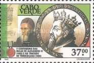 [The 500th Anniversaries of Pope Alexander VI's Bulls (on Portuguese and Spanish Spheres of Influence) and of Treaty of Tordesillas, Typ NW]