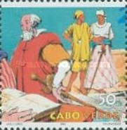 [The 500th Anniversary (1997) of Vasco da Gama's Expedition to India, Typ RG]