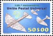 [The 125th Anniversary of Universal Postal Union, Typ RX]