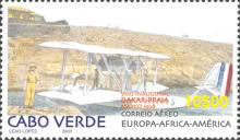 [The 75th Anniversary of First Postal Hydroplane Base, Calheta de Sao Martinho, Typ UR]