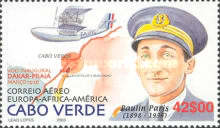 [The 75th Anniversary of First Postal Hydroplane Base, Calheta de Sao Martinho, Typ US]