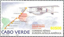 [The 75th Anniversary of First Postal Hydroplane Base, Calheta de Sao Martinho, Typ UT]