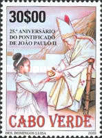[The 25th Anniversary of the Pontificate of Pope John Paul II, Typ UV]