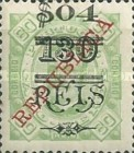 [Issues of 1913, 1914 & 1915 Surcharged, Typ W1]