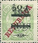 [Issues of 1913, 1914 & 1915 Surcharged, Typ W3]