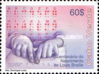 [The 200th Anniversary of the Birth of Louis Barille, 1809-1852, Typ YM]
