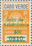 [Revenue Stamp Surcharged & Overprinted