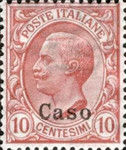 """[Italian Stamps Overprinted """"Caso"""", tyyppi B1]"""
