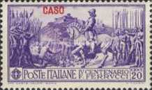 "[Italian Occupation- Italian Stamps No. 308-312 Overprinted ""CASO"", tyyppi H]"