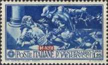 "[Italian Occupation- Italian Stamps No. 308-312 Overprinted ""CASO"", tyyppi I2]"