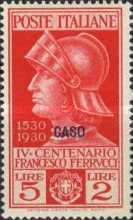 "[Italian Occupation- Italian Stamps No. 308-312 Overprinted ""CASO"", tyyppi J]"