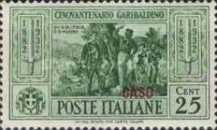 "[Italian Occupation- Italian Postage Stamps No. 360-369 Overprinted ""CASO"", tyyppi M]"