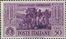 "[Italian Occupation- Italian Postage Stamps No. 360-369 Overprinted ""CASO"", tyyppi M1]"
