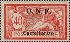 [French Post Turkish Empire Postage Stamps Overprinted