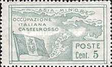 [The 2nd Anniversary of Italian Occupation of Castelrosso, tyyppi E]