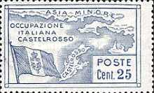 [The 2nd Anniversary of Italian Occupation of Castelrosso, tyyppi E2]