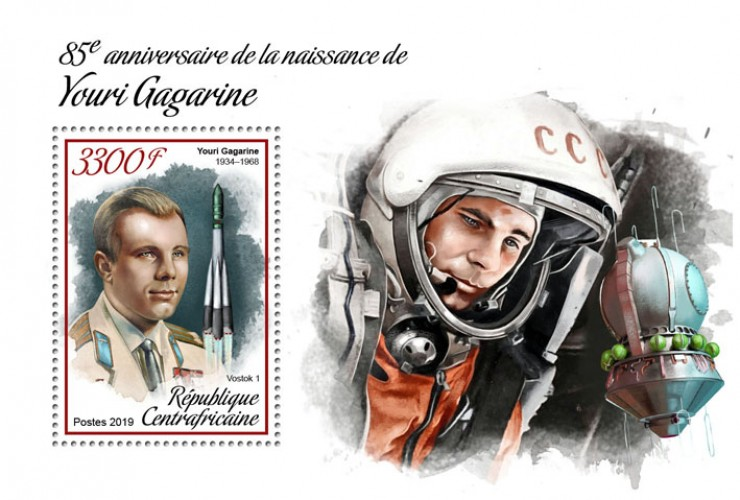 [The 85th Anniversary of the Birth of Yuri Gagarin, 1934-1968, Typ ]
