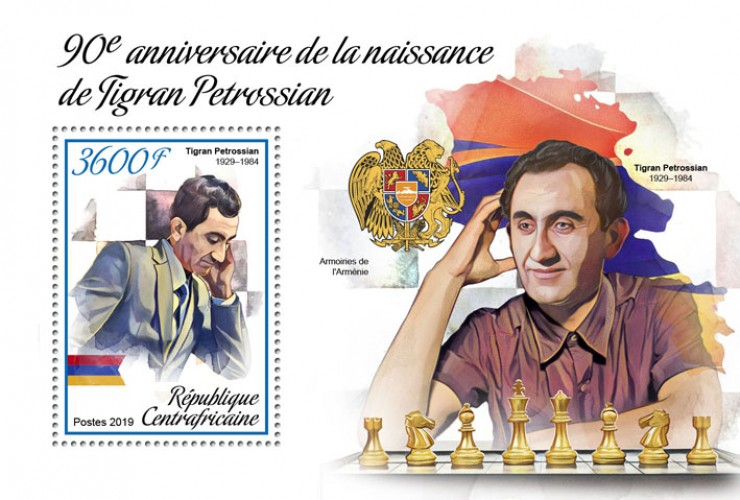 [The 90th Anniversary of the Birth of Tigran Petrossian, 1929-1984, Typ ]
