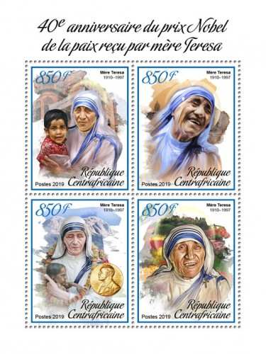 [The 40th Anniversary of Mother Teresa Receiving Nobel Peace Prize, Typ ]