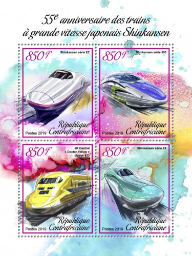 [The 55th Anniversary of Japanese Speed Trains Shinkansen, Typ ]