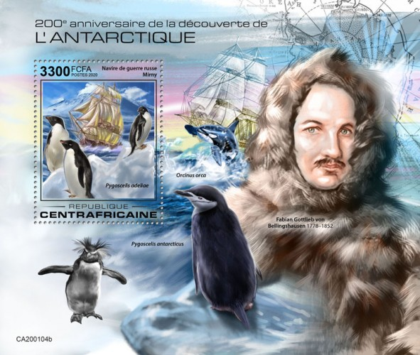 [The 200th Anniversary of the Discovery of Antarctica, type ]