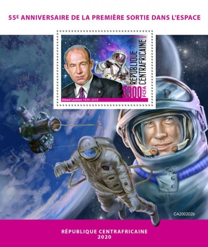 [The 55th Anniversary of the First Spacewalk, type ]