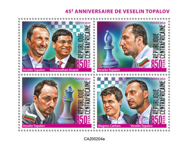 [The 45th Anniversary of Veselin Topalov, type ]