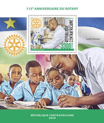 [The 115th Anniversary of Rotary International, type ]