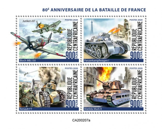[The 80th Anniversary of the Battle of France, type ]