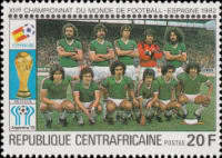 [Football World Cup - Spain 1982, type AAF]