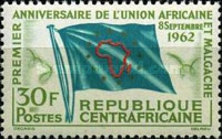 [The 1st Anniversary of Union of African and Malagasy States, type AD]