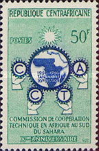 [The 10th Anniversary of African Technical Co-operation Commission, type C]