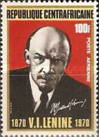[Airmail - The 100th Anniversary of the Birth of Lenin, 1870-1924, type HE]