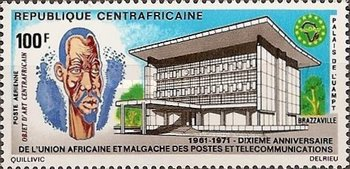 [Airmail - The 10th Anniversary of African and Malagasy Posts and Telecommunications Union, type IM]