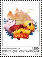 [Chinese New Year - Year of the Pig, Typ LGX]