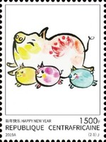 [Chinese New Year - Year of the Pig, Typ LGY]