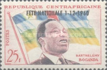 [National Festival - Issue of 1959 Overprinted