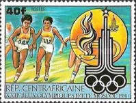 [Olympic Games - Moscow, USSR, type ZD]