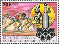 [Olympic Games - Moscow, USSR, type ZE]