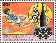 [Olympic Games - Moscow, USSR, type ZF]