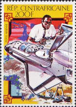 [Airmail - European-African Co-operation, type ZQ]