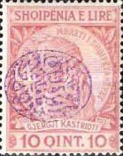 [Skanderberg Issue of 1913 Surcharged and/or Overprinted in Different Colors, tyyppi A2]
