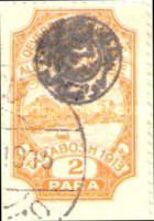 [Not Issued Albanian Postage Stamps from 1913 Overprinted, tyyppi B]