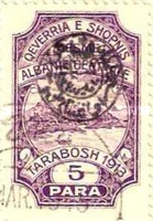 [Not Issued Albanian Postage Stamps from 1913 Overprinted, tyyppi B1]
