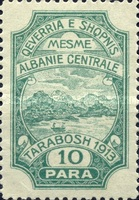[Not Issued Albanian Postage Stamps from 1913 Overprinted, tyyppi B2]