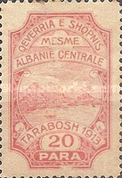 [Not Issued Albanian Postage Stamps from 1913 Overprinted, tyyppi B3]