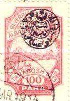 [Not Issued Albanian Postage Stamps from 1913 Overprinted, tyyppi B5]